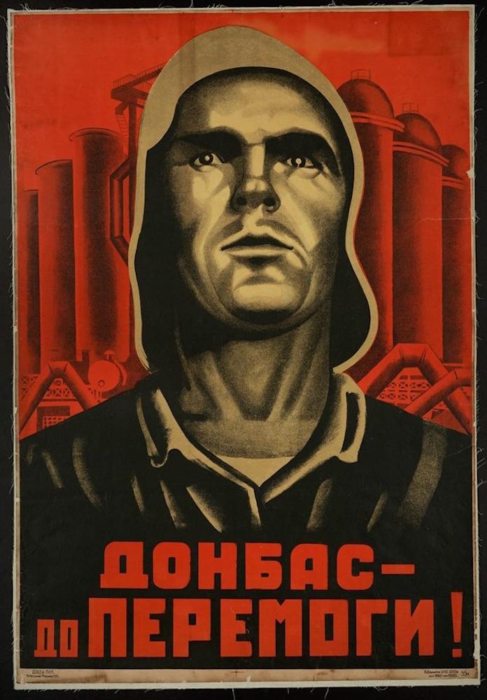 Герої та героїні Донбасу, або гендер як складова радянської політтехнології